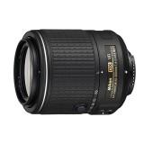 AF-S DX NIKKOR 55-200mm f/4.5-5.6G ED VR II zoom lens